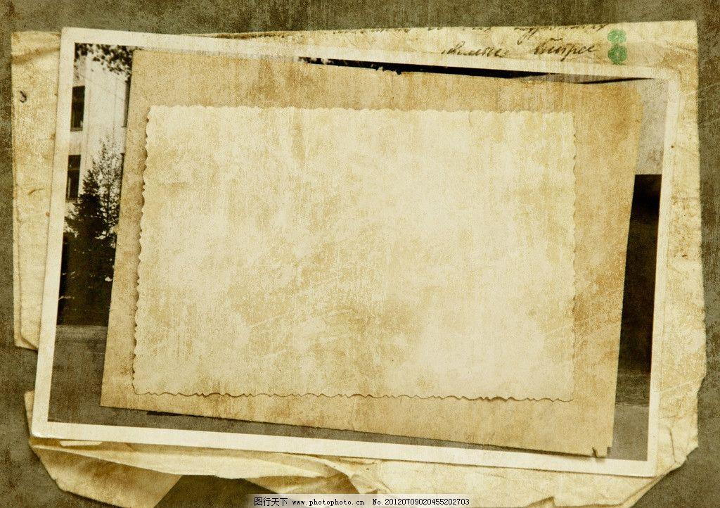 牛皮纸相框 纸张牛皮纸 时尚 边框 怀旧