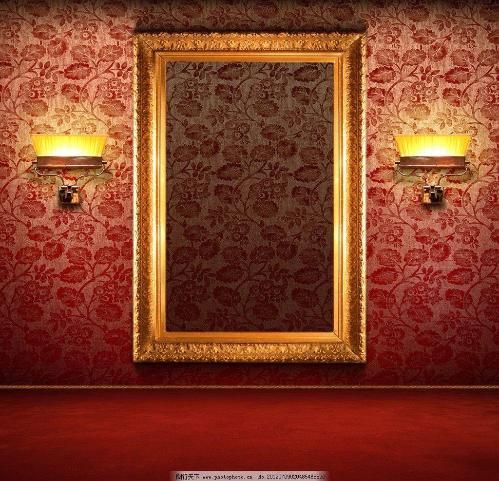欧式花纹 相框 金色 豪华 墙壁 欧式 花纹 壁灯 木质 木制 时尚 边框