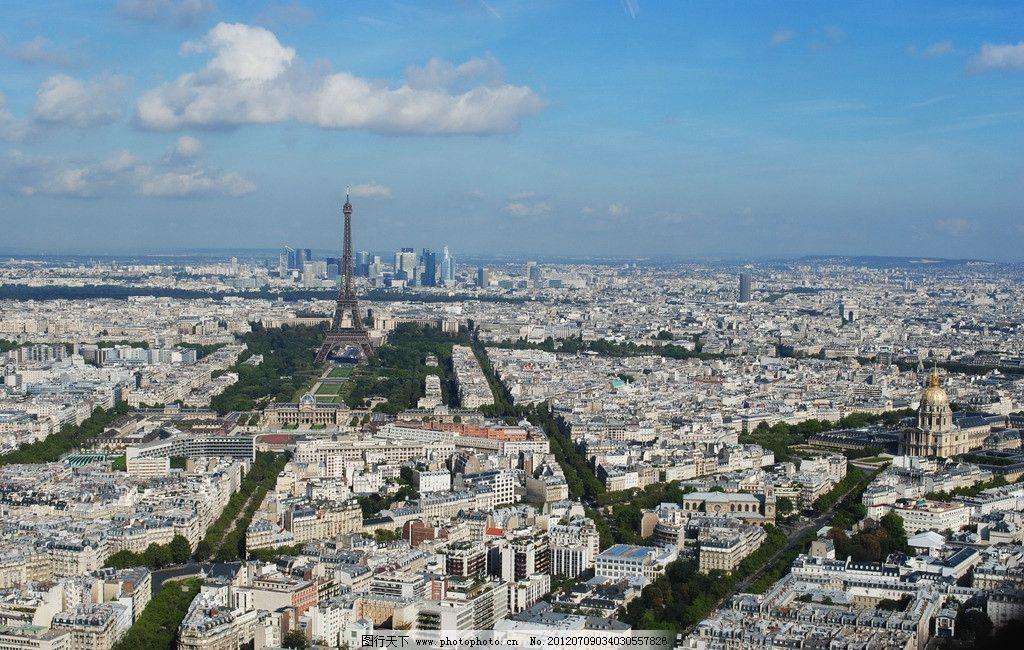 巴黎 城区 俯瞰 埃菲尔铁塔 战神广场 巴黎荣军院 拉德芳斯新建筑 道路纵横 房屋密集 塞纳河 城市绿化 居高俯瞰 尽收眼底 旅游随拍摄影 世界名城 巴黎风光 国外旅游 旅游摄影 摄影 300DPI JPG