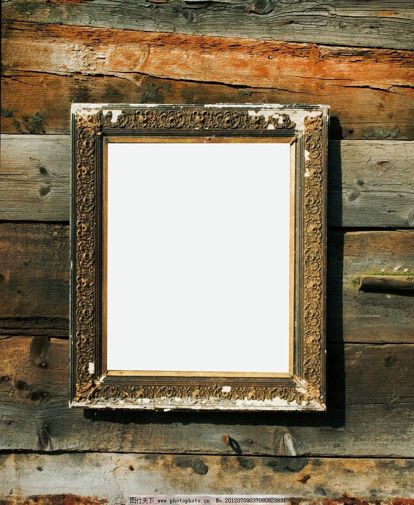 木板相框 木纹 木板 相框 木质 木制 时尚 边框 怀旧 生活素材 生活