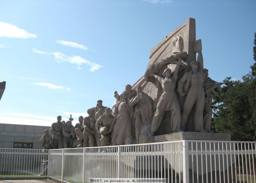 雕塑 天安门 广场 革命 英雄 花旦 脸谱 浮雕 雕刻 石雕 建筑园林