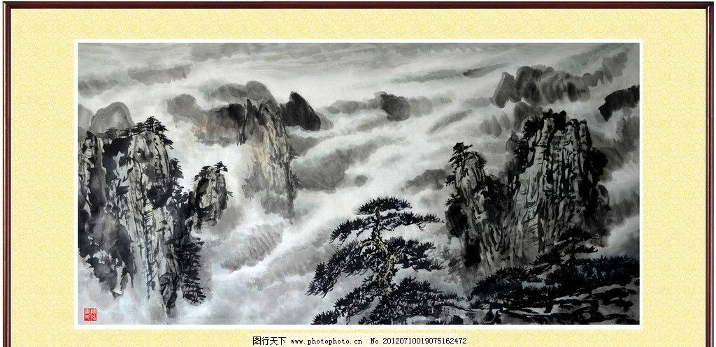 杂树 松树 白云 流云 云海 印章 中国画山水 纸本设色 陈强的国画作品