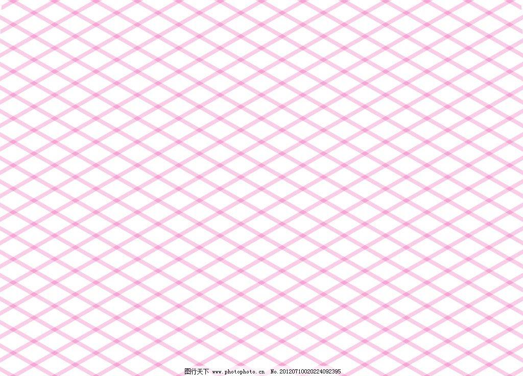方格条纹 洋红色 条纹 背景 底纹 背景底纹 底纹边框 设计 300dpi jpg