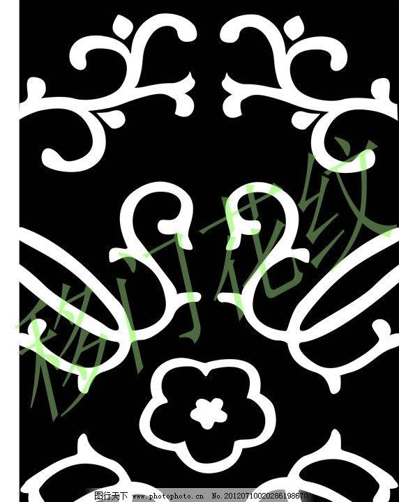 移门花纹 花纹 背景花纹