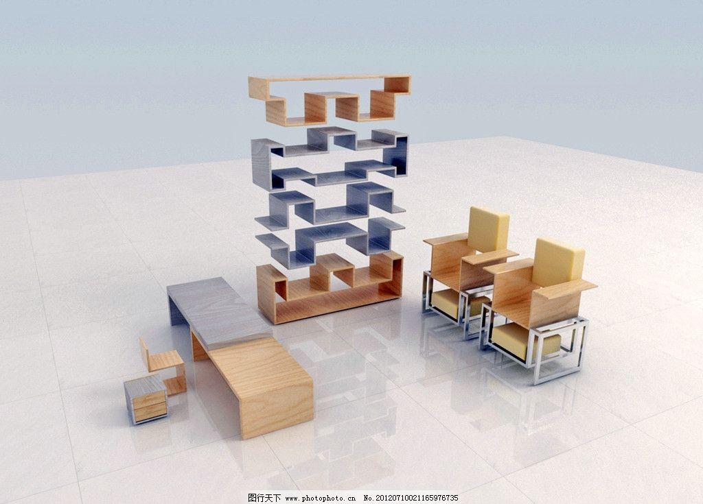 多功能组合家具 多功能 组合 家具 凳子 柜子 3d作品 3d设计 设计 72