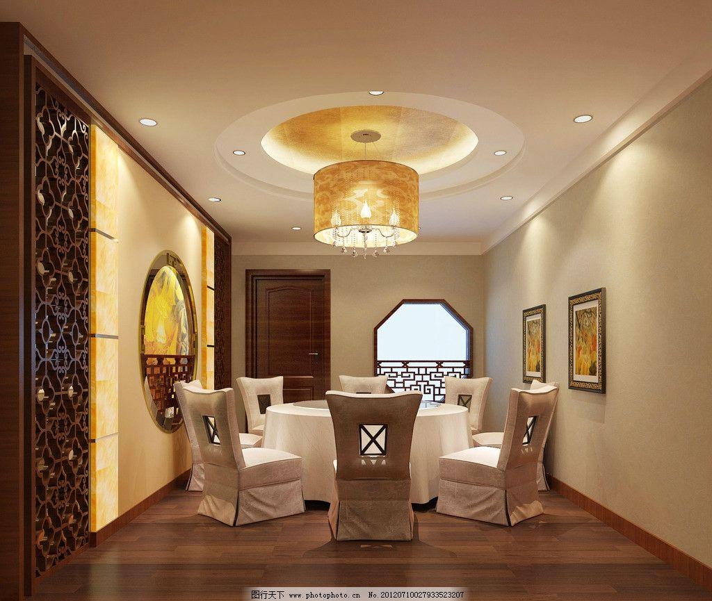 室内设计 设计方案 古典包间设计 酒店包间后期 酒店包间效果图 宾馆