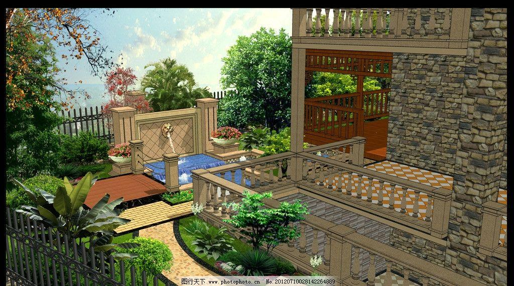 别墅庭院效果图图片