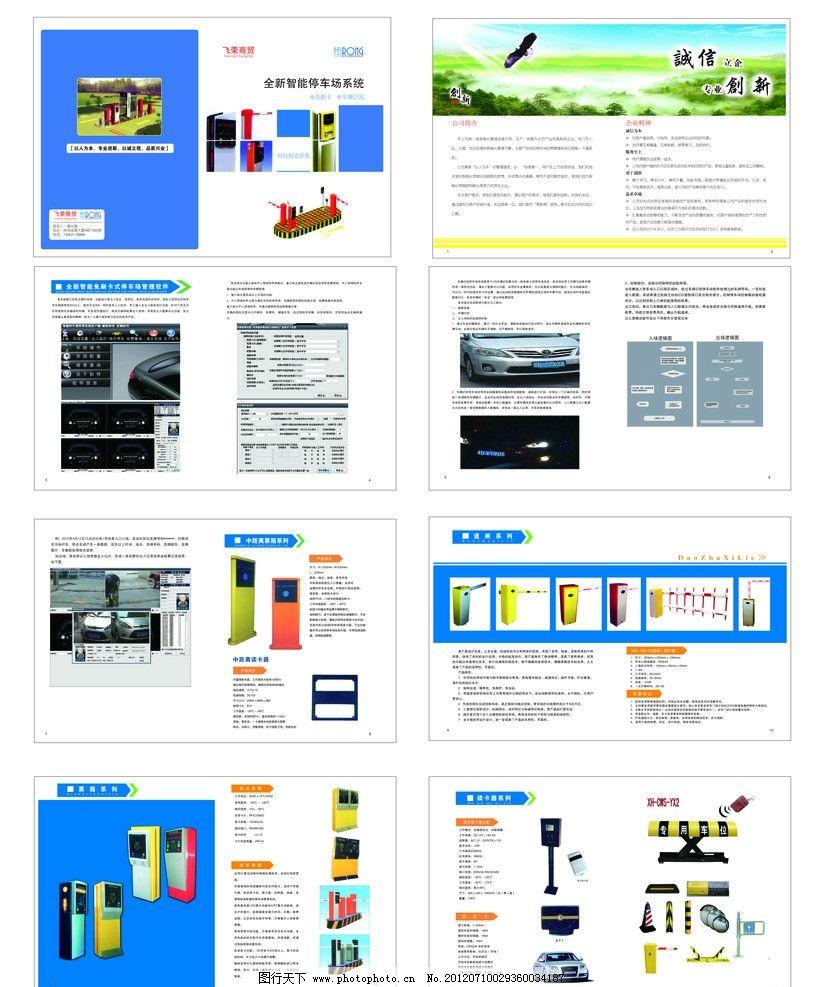 一般的广告公司所用的设计软件大多是什么 需要掌握到什么程度