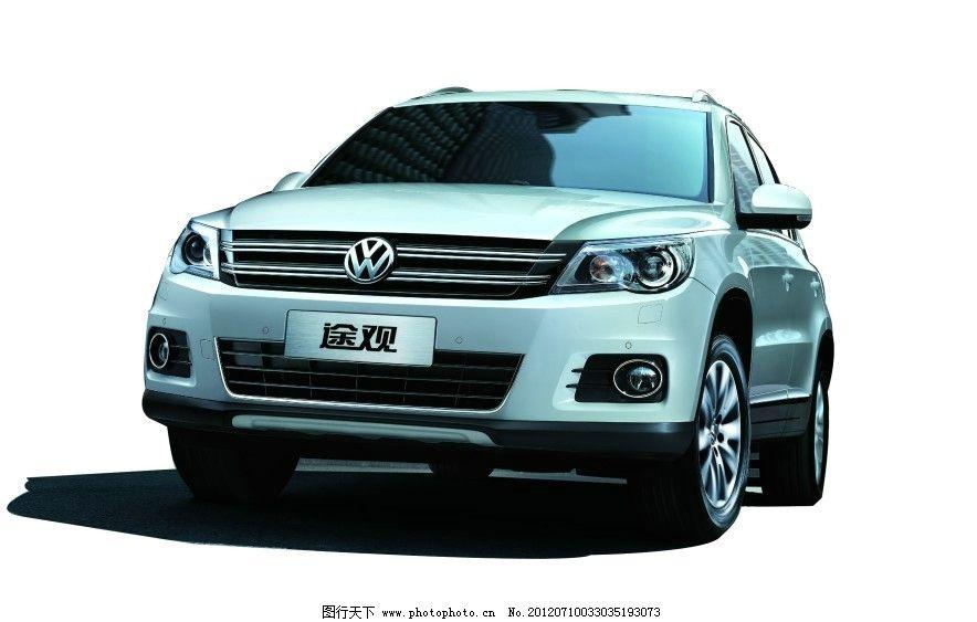 上海大众途观 汽车 越野车 源文件