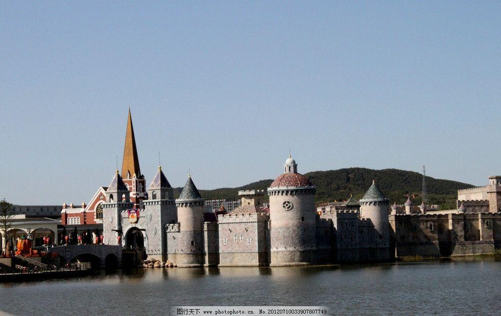 大连风景 大连 欧式建筑 城堡 蓝天 大海 国内旅游 旅游摄影 摄影 72