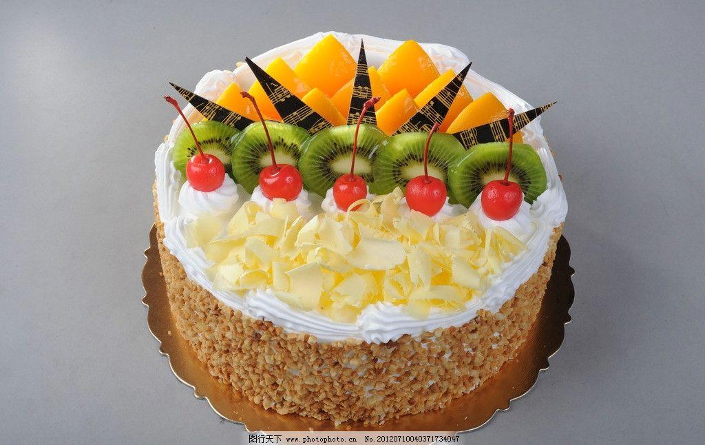 盛宴 水果蛋糕图片
