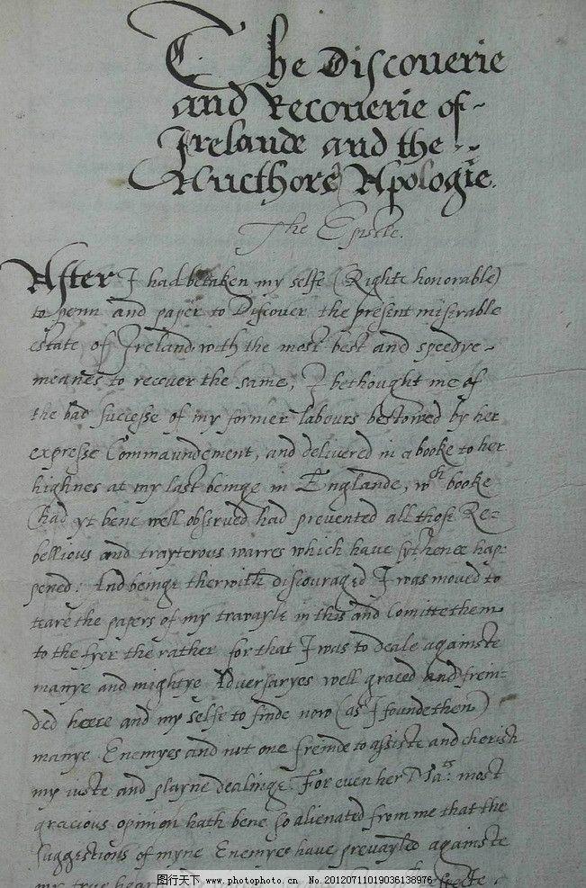 中世纪英文哥特体手稿 花体 书法 鹅毛笔 绘画书法 文化艺术图片