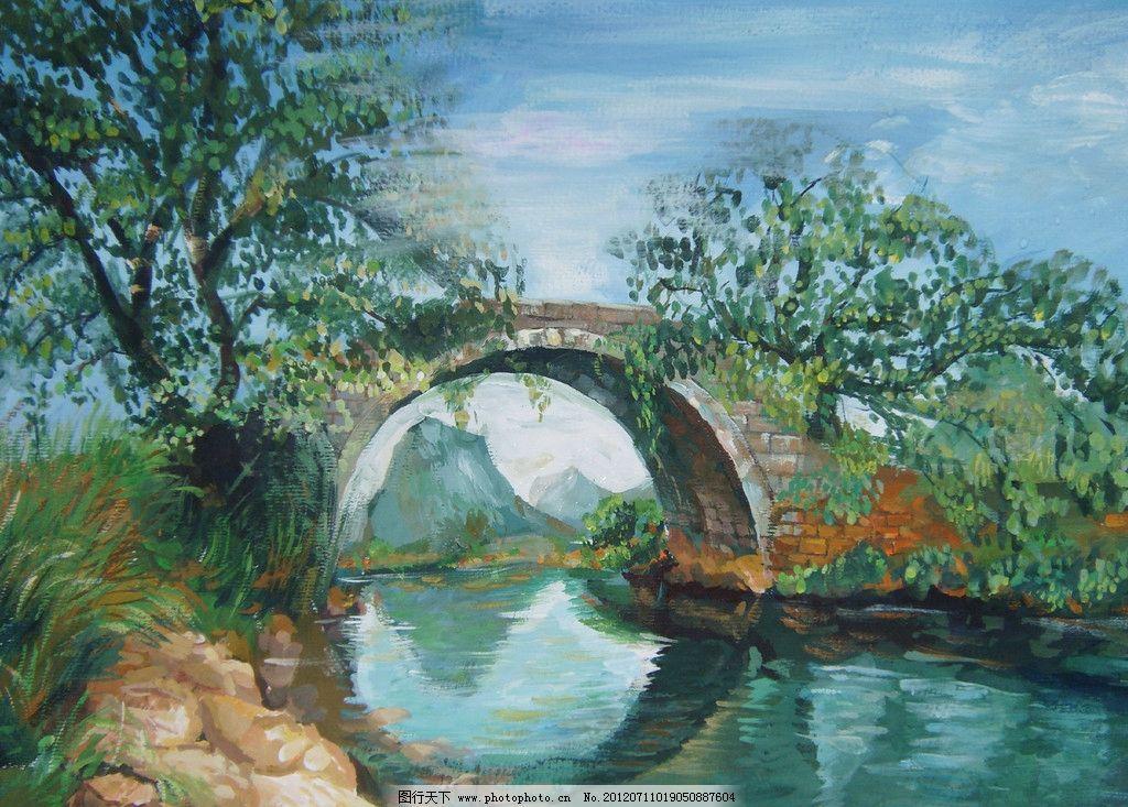 富里桥 石板砖 山 石山 意景 创意画 设计创意画 色彩创意 彩画 水彩