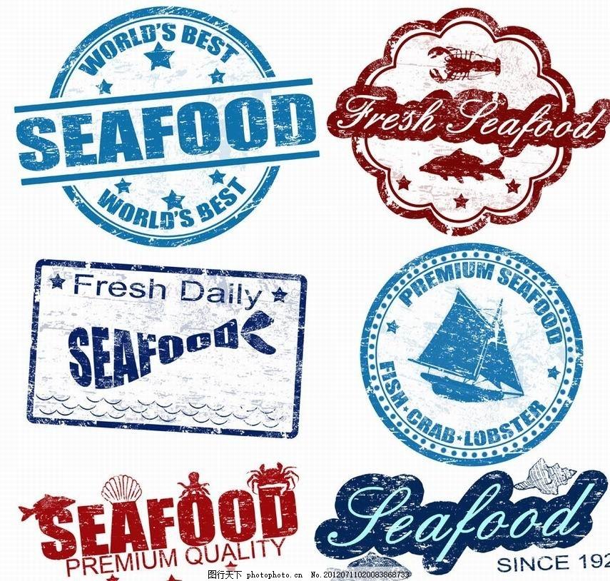 海鲜标签徽章,食品 螃蟹 鱼 帆船 怀旧 复古 墨迹-图