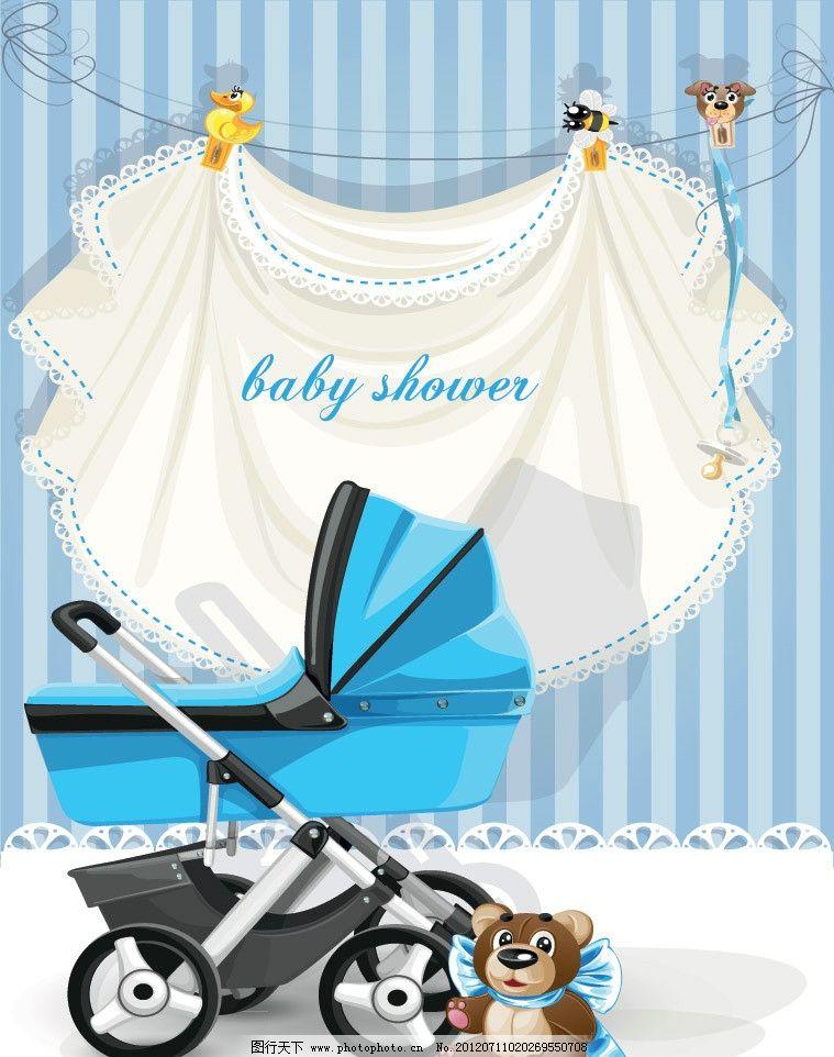 可爱婴儿宝宝卡片 可爱 婴儿 宝宝 卡片 婴儿车 凯蒂熊 小熊 小鸟