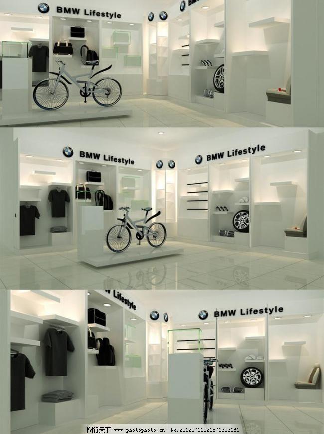 展厅 展厅图片免费下载 包包 宝马 标志 车饰 轮子 小车 衣服