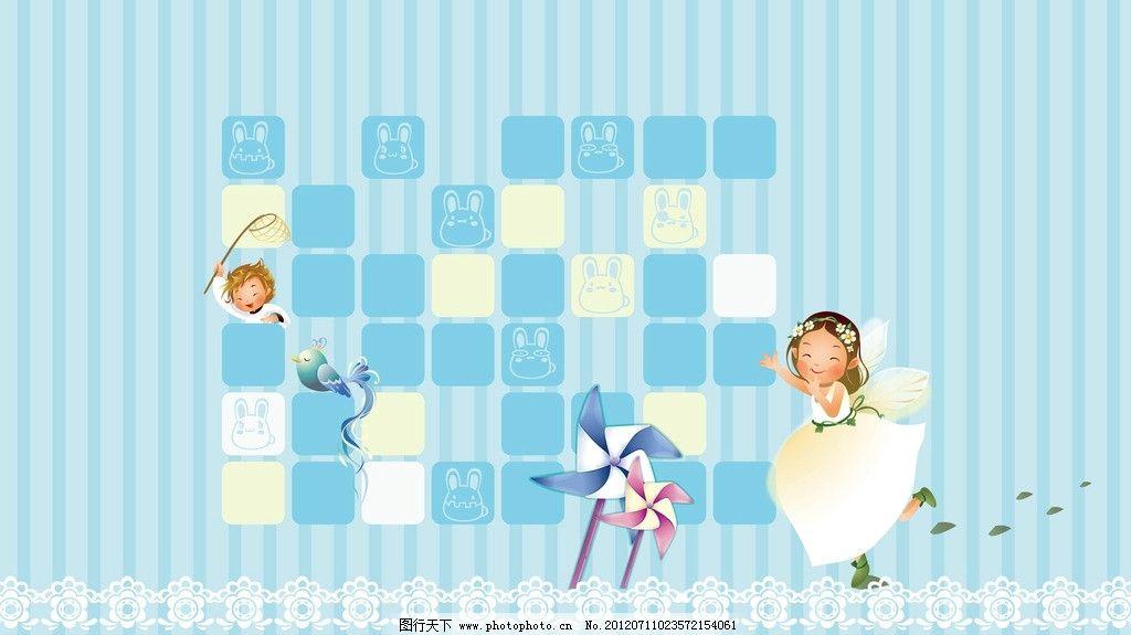 卡通小孩桌面 卡通 小孩 桌面 矢量 蕾丝花纹 电脑桌面 儿童幼儿 矢量