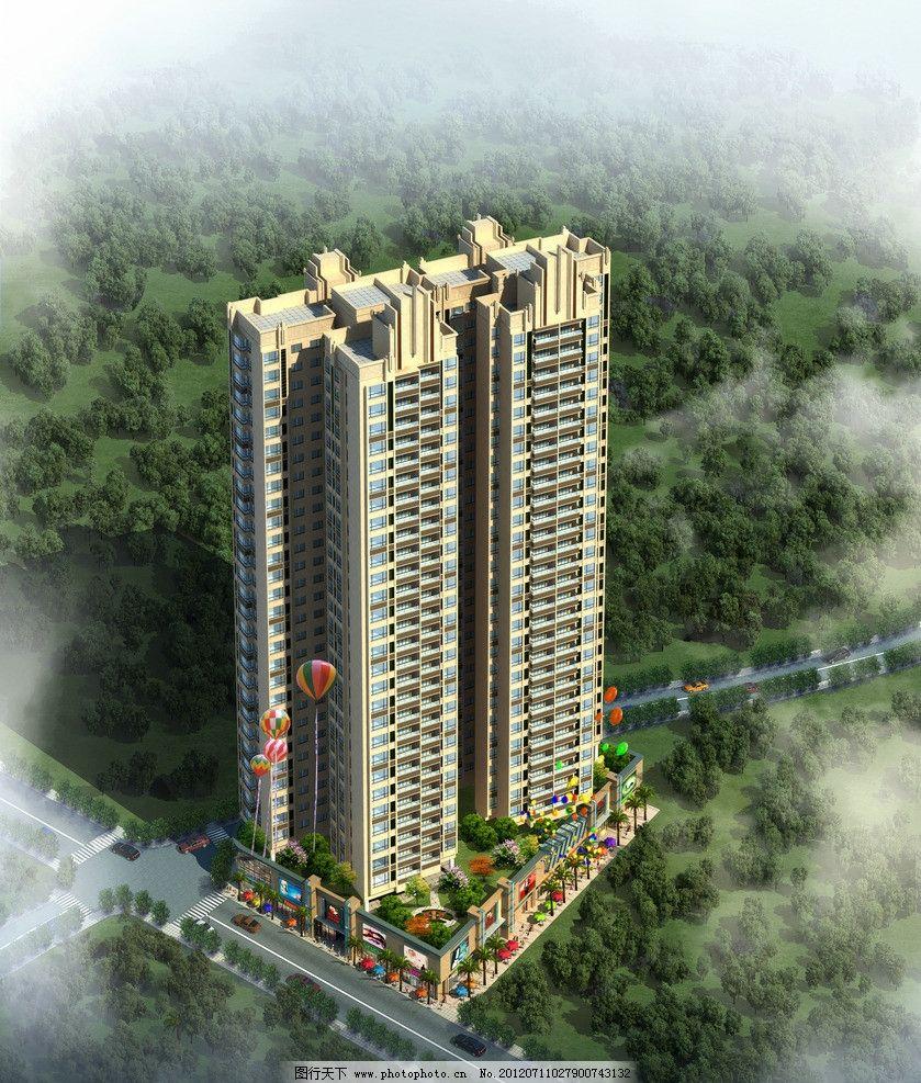 高层建筑效果图 现代高层 住宅建筑        商品房 鸟瞰图 室内效果图