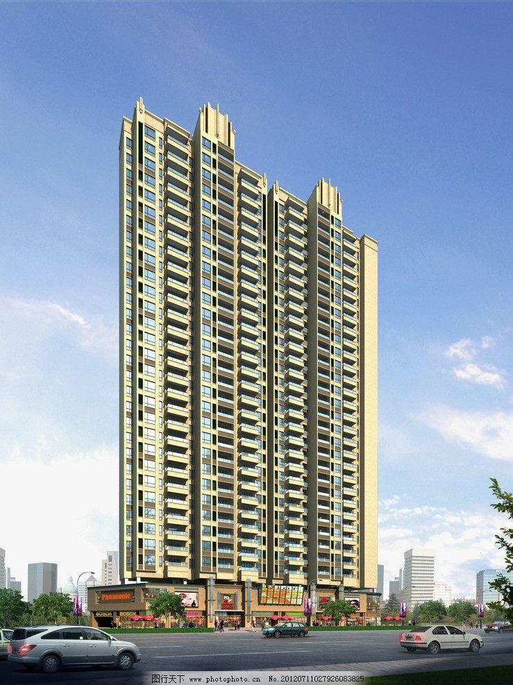 高层建筑效果图图片