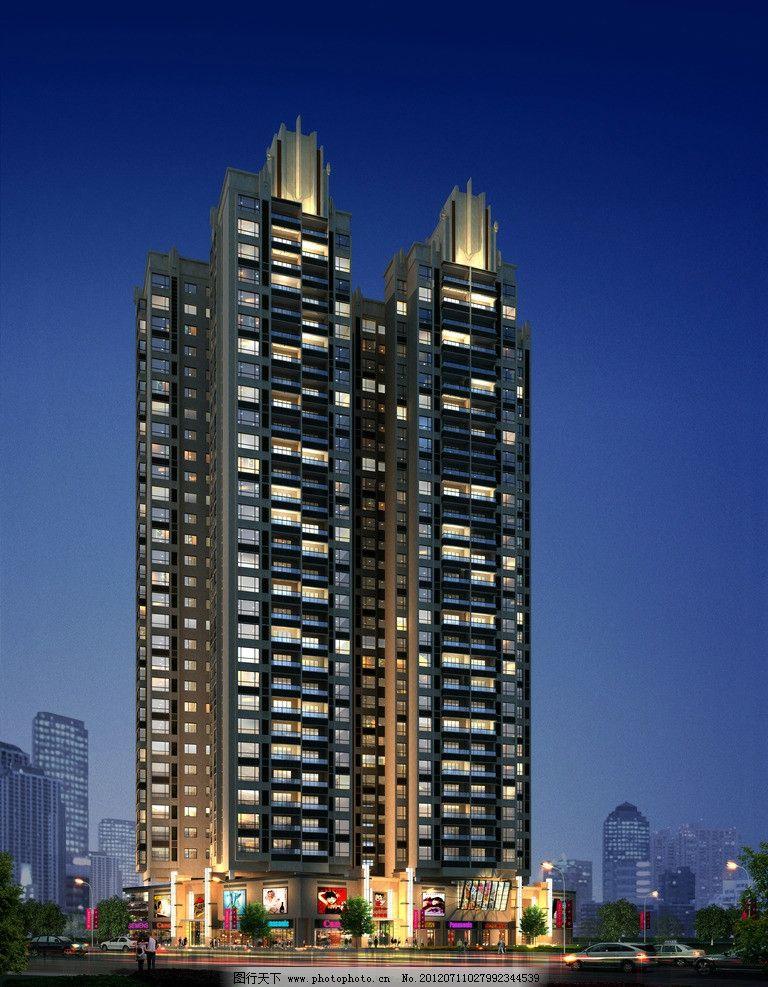 高层住宅建筑效果图 现代高层住宅建筑效果图商品房夜景 室内效果图