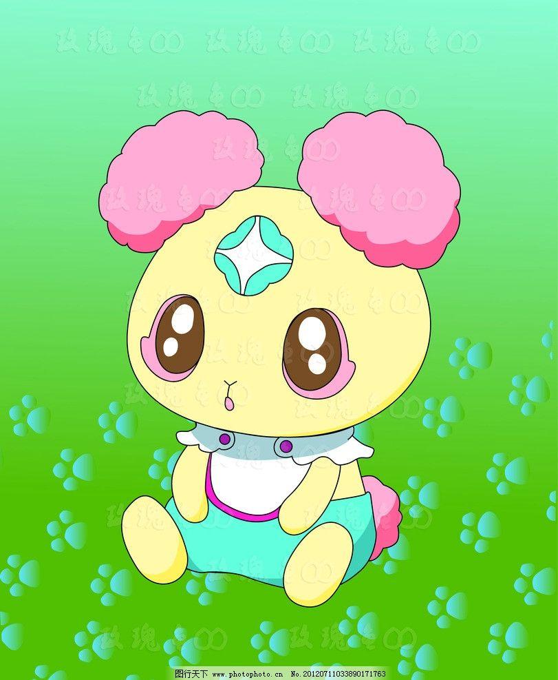 光之美少女 光之美少女宝石宠物 宝石宠物 宝石婴儿 可爱 动漫 ai矢量