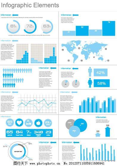 蓝色信息图矢量素材