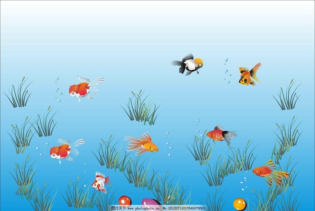 海洋图片_其他_ui界面设计_图行天下图库