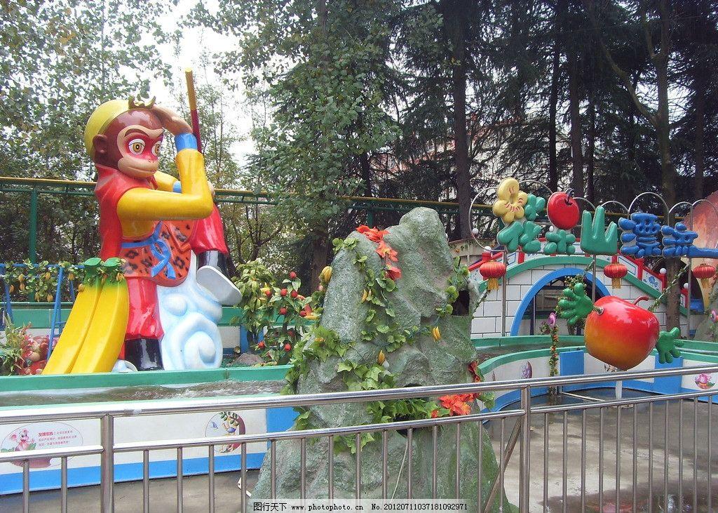 花果山漂流 红山森林动物园 游戏城 动画片 卡通画 小孩 动画 娱乐