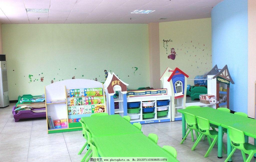 幼儿园活动室 活动室布置 园内布置 托管班活动室 图书柜 幼儿园桌椅
