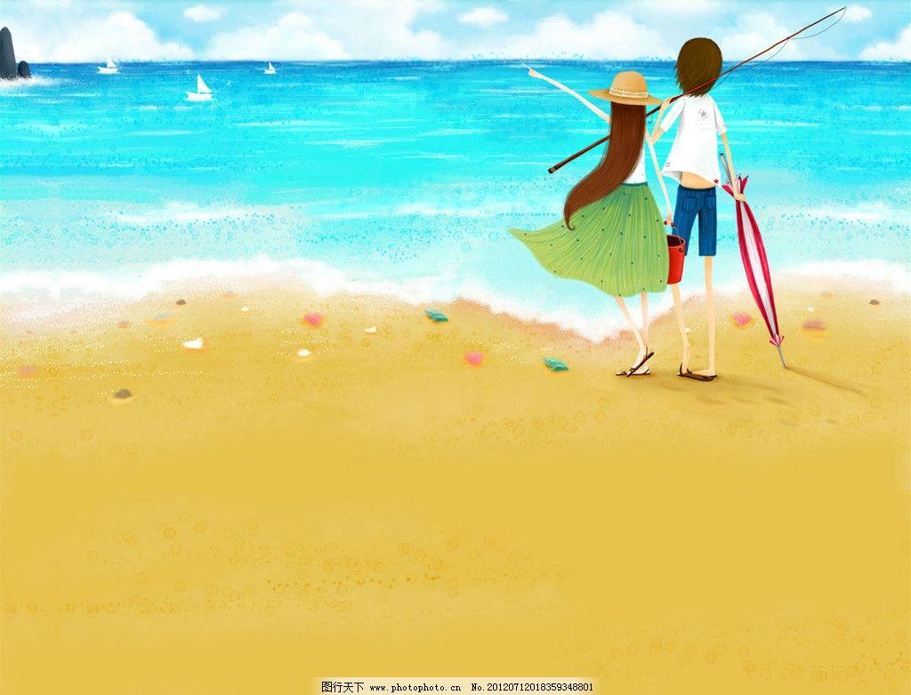 动漫沙滩情侣 动漫情侣 海边 沙滩 贝壳 小帆船 海 动漫人物 动漫动画