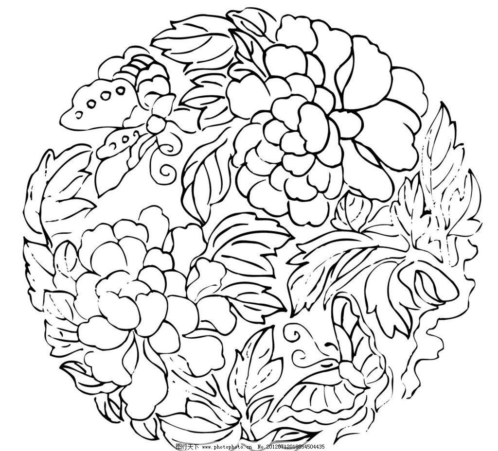 刺绣 花 古代 中国 传统 文化 图案 花纹 矢量 传统文化 文化艺术 ai