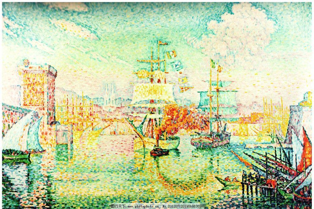 海上风景油画 点彩油画 点彩画 海上建筑油画 海上船只油画 海上渔民