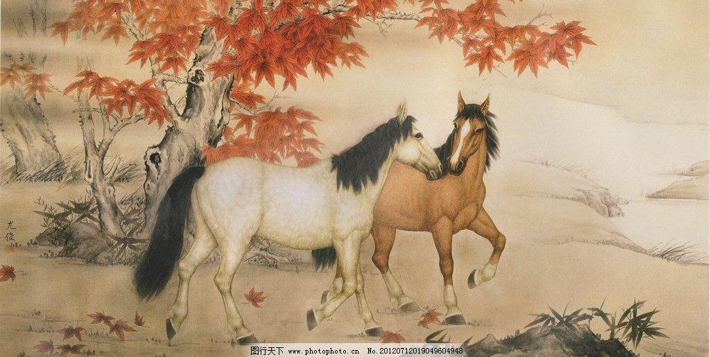 工笔骏马图 工笔画 中国画 绘画 动物画 国宝 绘画书法 文化艺术