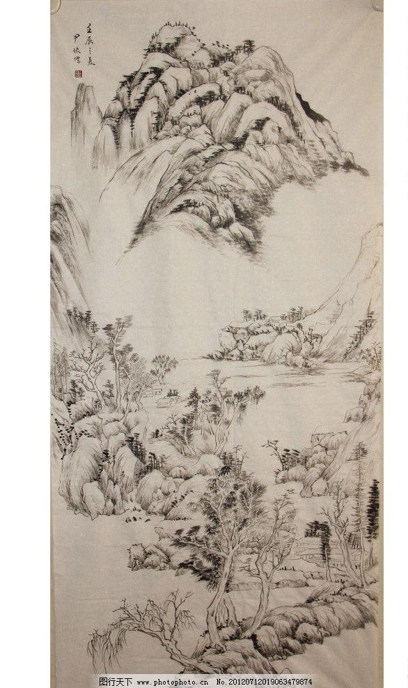 尹俊杰国画山水欣赏图片