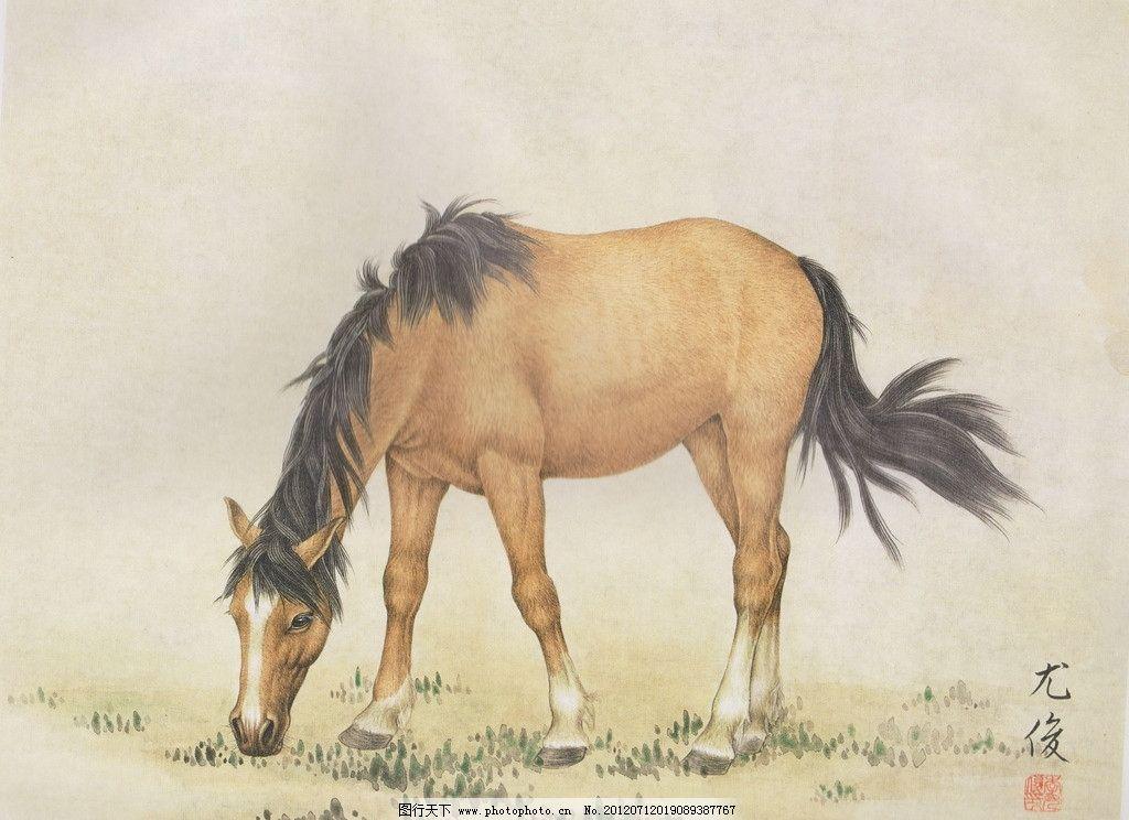 骏马图 工笔画 中国画 绘画 动物画 国画 骏马国画 绘画书法 文化艺术
