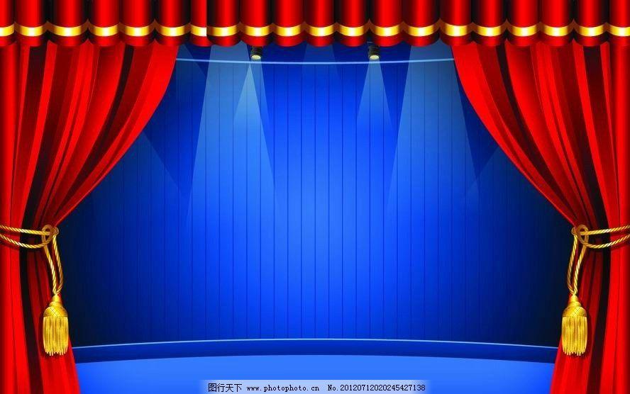 舞台幕布背景图片