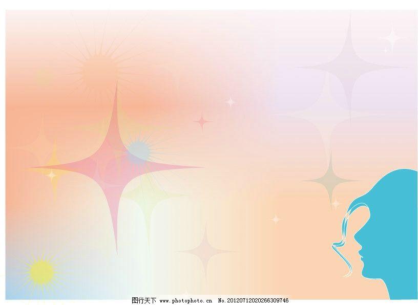 星空 彩色 星星 彩虹      cdr 边框相框 底纹边框 矢量 背景 底纹