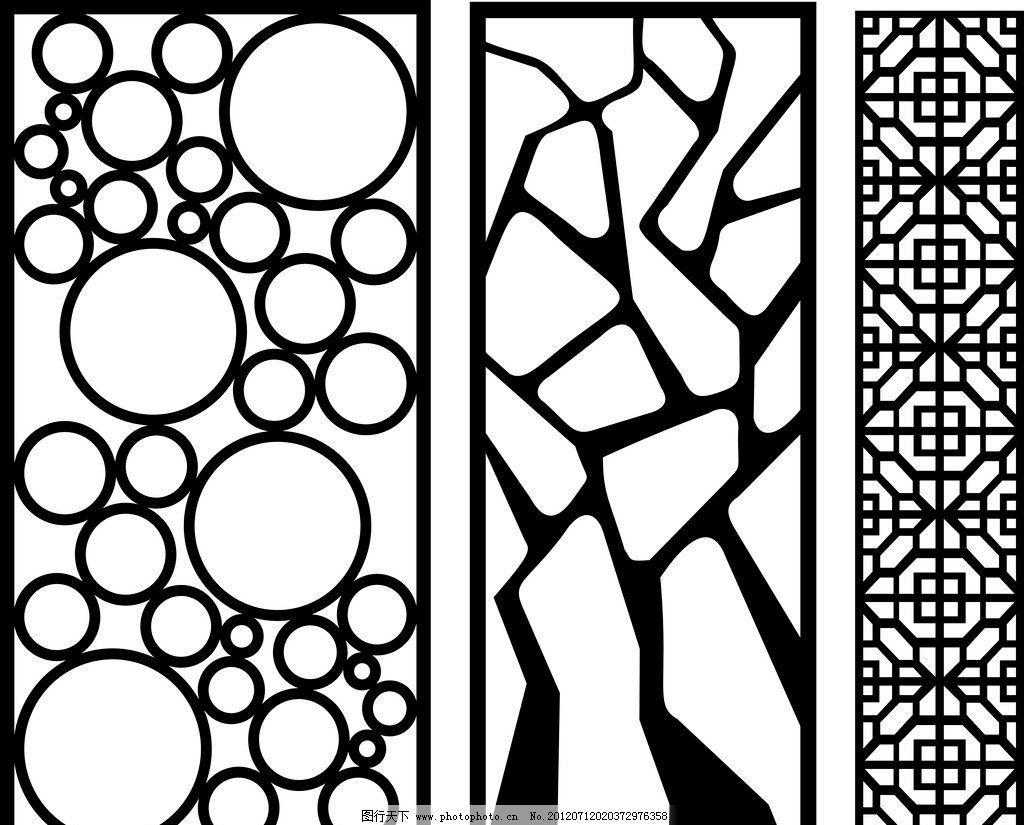 雕花镂空 木雕 隔断 花纹花边 底纹边框 矢量