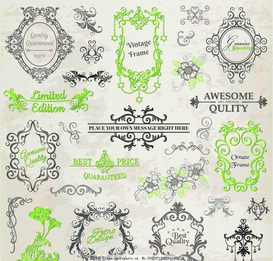 欧式花纹 古典花纹 边框 花边 花朵 花卉 鲜花 角花 标签 时尚花纹