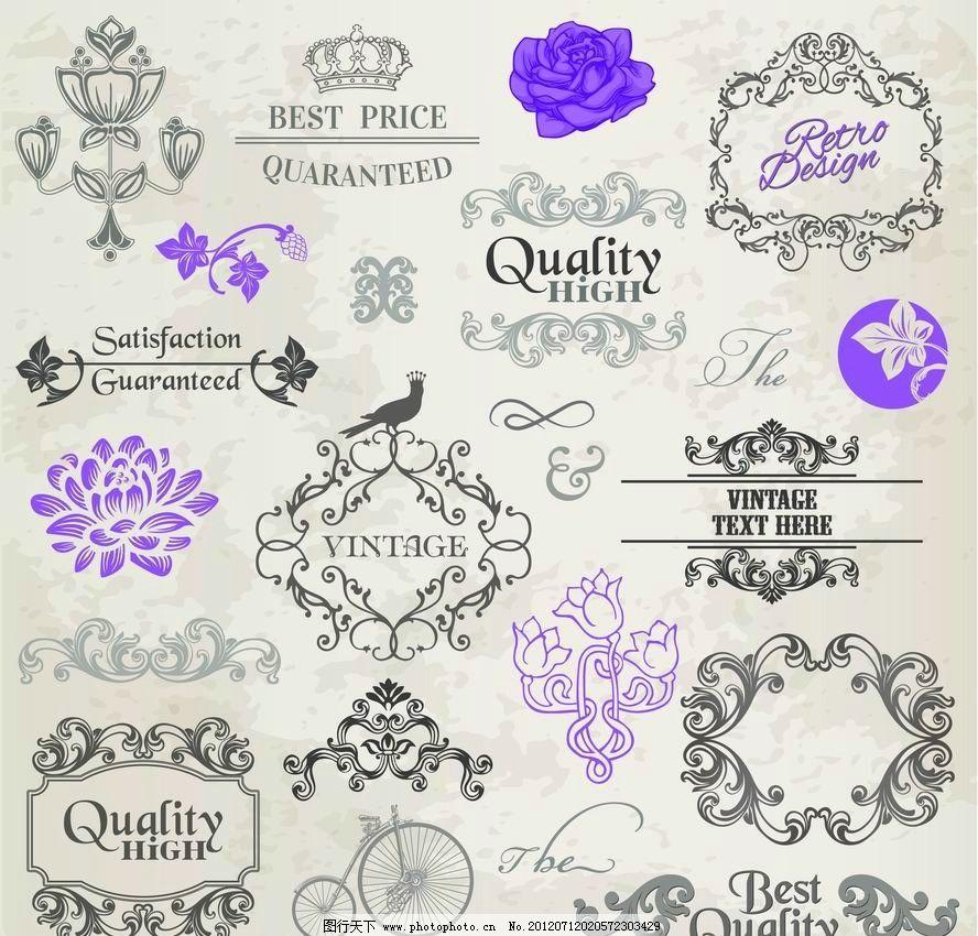 欧式花纹 花朵 小鸟 边框 欧式 古典 花纹 鲜花 玫瑰 婚纱 婚礼 浪漫
