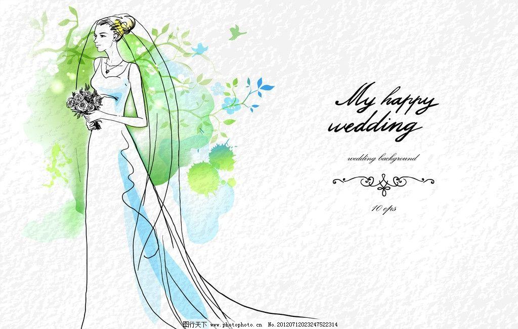 手绘女孩 手绘 线条 服装 婚纱 矢量 人物矢量 花束 纸张 职业人物