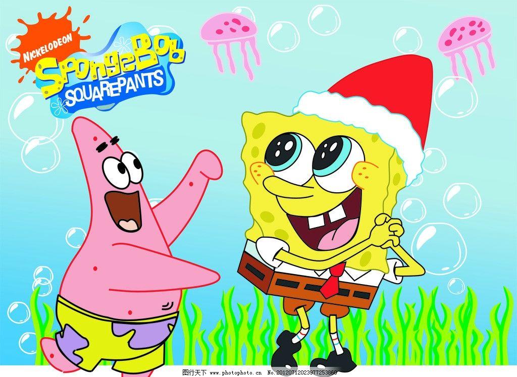 海绵宝宝 矢量 卡通 海底世界 水草 泡泡 章鱼 海绵宝宝标题 胖大星