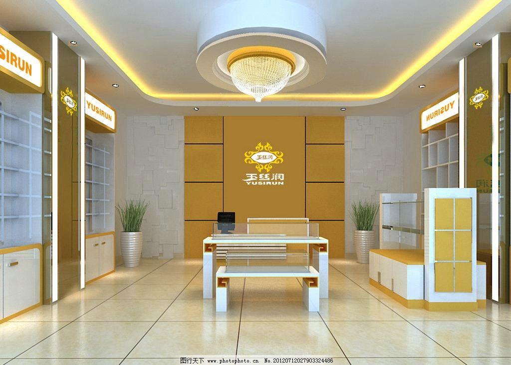 内衣店效果图 内衣店 环境设计 店内设计 陈列设计 室内设计 设计 300