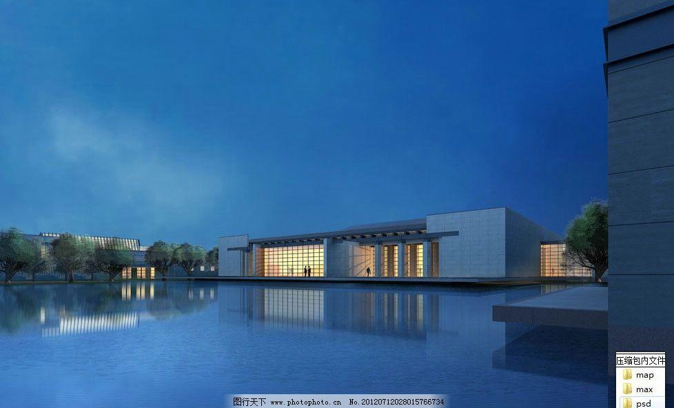 建筑效果图 商业建筑 别墅 大院 房地产 房产 景观 规划 俯视