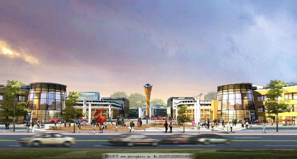 商业街入口 商业街 行人 广场 购物 标志建筑 建筑设计 环境设计 设计