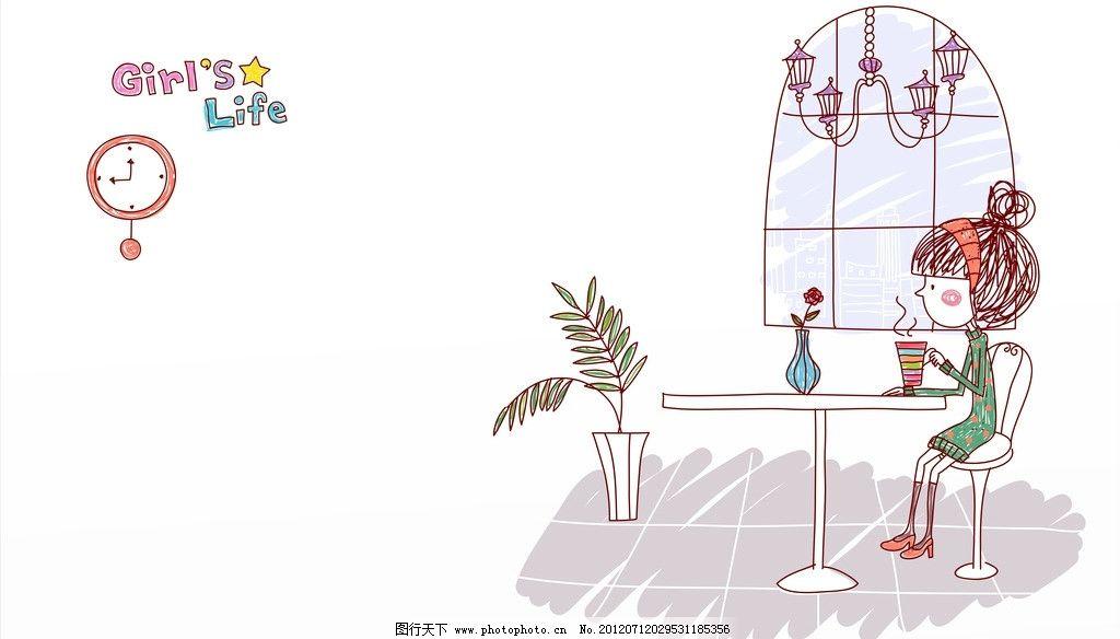 奶茶室内宣传画 奶茶妹 卡通 可爱 广告设计 矢量 cdr