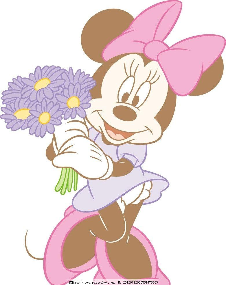 迪士尼可爱图案 迪士尼 米妮 卡通设计 广告设计 矢量 ai