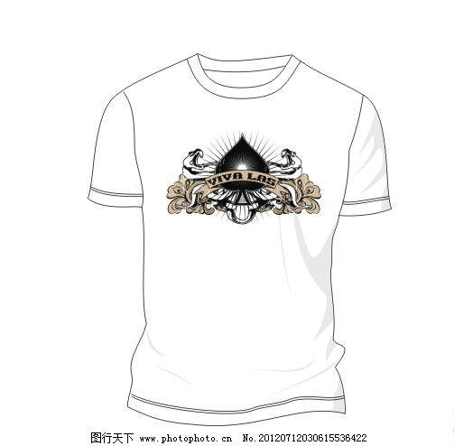 潮流图案t恤 动物 桃心 花卉 渐变 线条 字母 英文 字体设计