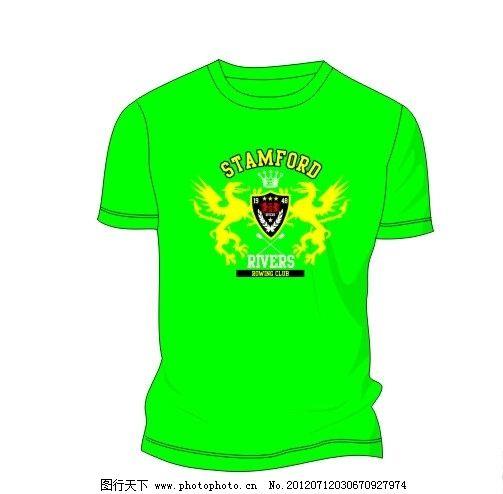 休闲t恤 运动 皇冠 五星 麦穗 字母 英文 字体设计 图案 图形设计