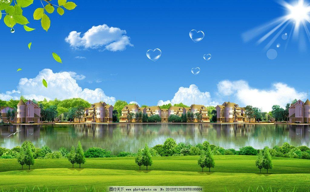 自然风景 风景 户外 景色 绿色 大自然 蓝天 白云 草 草地 树 树木